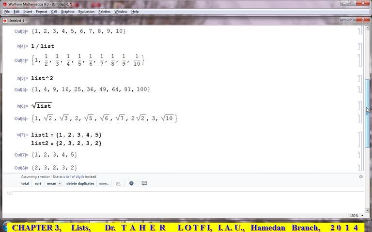آموزش متمتیکا (Mathematica) - جلسه 21