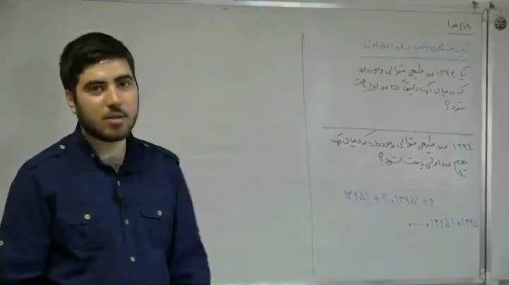 نظریه اعداد - آمادگی مرحله ۲ - جلسه شانزدهم - شفایی - عوامل اول در یک عدد طبیعی 6