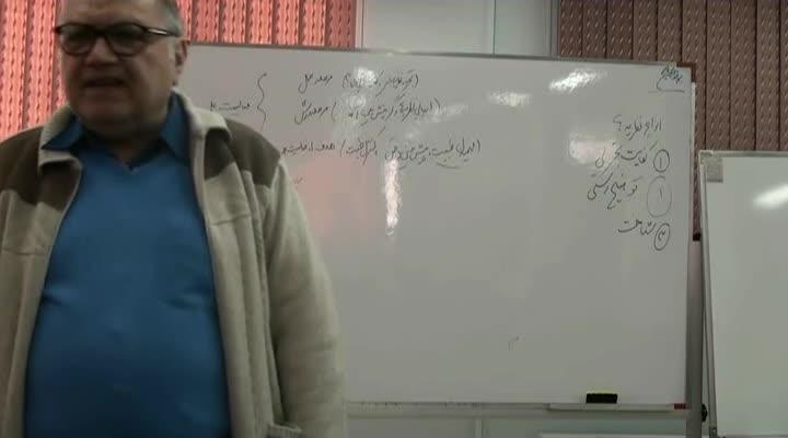 اصول فلسفی مکانیک کوانتوم - اصول فلسفی مکانیک کوانتوم - جلسه ۱۱