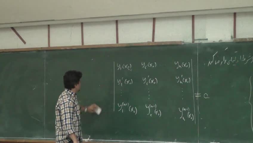 معادلات دیفرانسيل - جلسه دهم - معادلات خطی مرتبه n با ضرایب غیرثابت