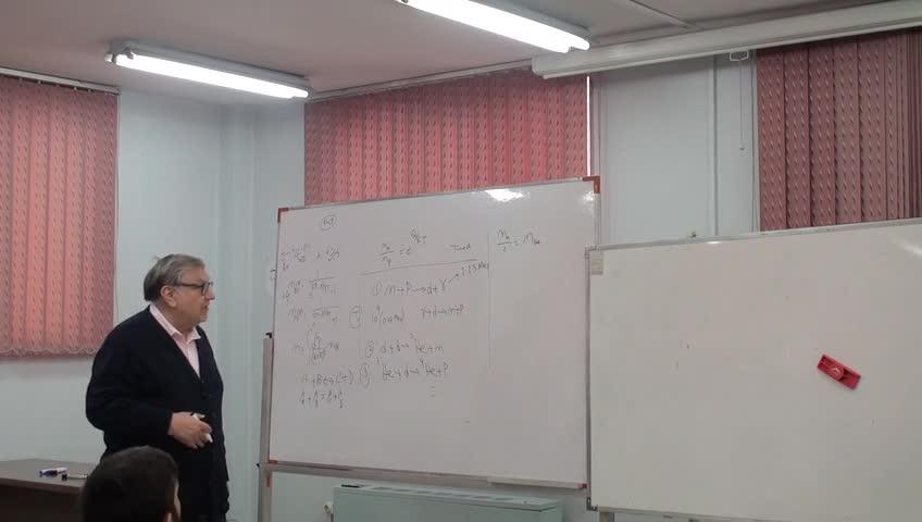 کیهان شناسی ١ - جلسه یازدهم - پتانسیل شیمیایی ذرات بنیادی