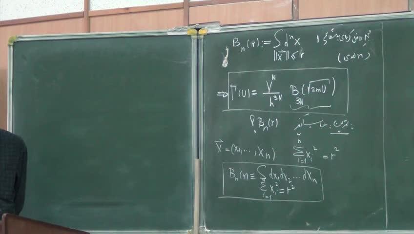 ترمودینامیک و مکانیک آماری ٢ - جلسه نهم