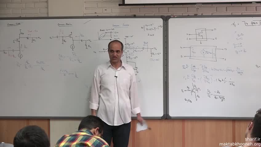 مدارهای آنالوگ - جلسه بیستم - ترانزیستور