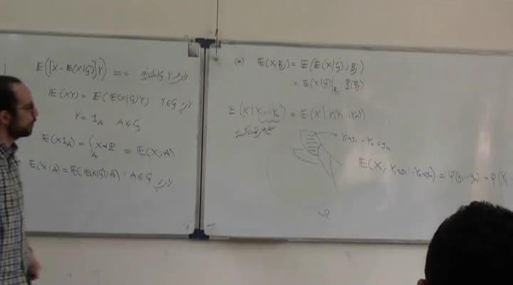 فرآیند تصادفی - جلسه ۲۲- بخش ۱