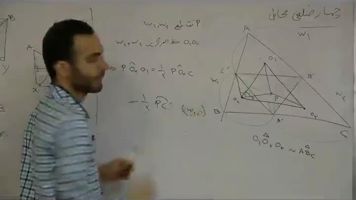 هندسه - آمادگی مرحله ۲ - جلسه ششم - خزلی - چهارضلعی محاطی 6