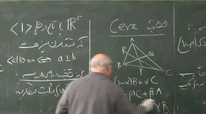 جبر خطی - جلسه ۲۵- بخش ۱ - بحث راجع به روش های جبری در هندسه 1
