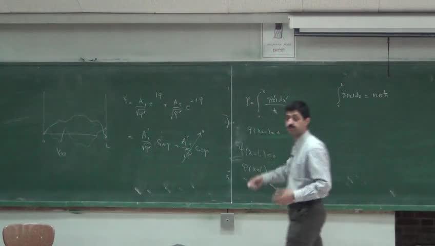 مکانیک کوانتیک ۲ - جلسه بیستم
