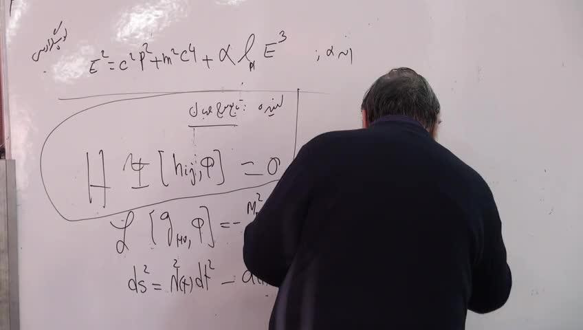 کیهان شناسی ١ - جلسه بیست چهارم - ادامه کیهان شناسی کوانتومی