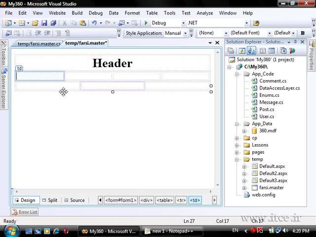 آموزش ASP.net - مبحث - Master Page