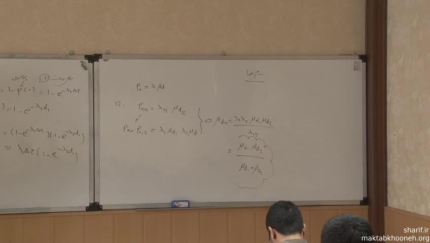 قابلیت اعتماد سازه و مدل سازی احتمالاتی - جلسه بیست و هفتم - ترکیب بارها