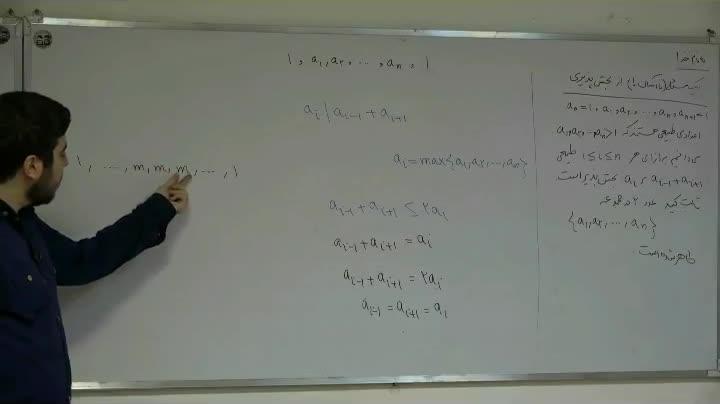 نظریه اعداد - آمادگی مرحله ۲ - جلسه هجدهم - شفایی - بخشپذیری 1