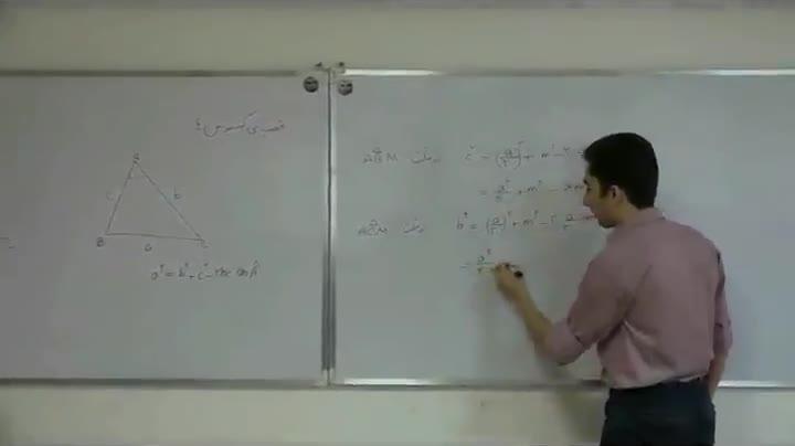 هندسه - آمادگی مرحله ۲ - جلسه یازدهم - حمیدی - روشهای جبری در هندسه 4