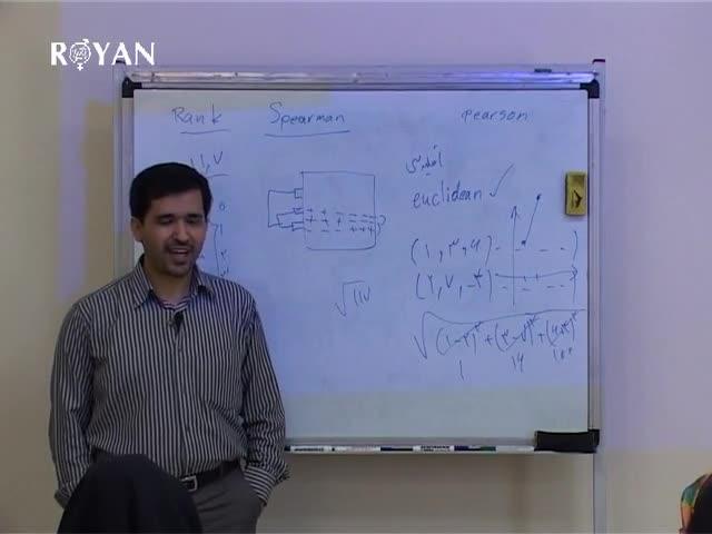 مقدمهای بر بیوانفورماتیک (تحلیل دادههای زیستی) - جلسه ٧ بخش نظری