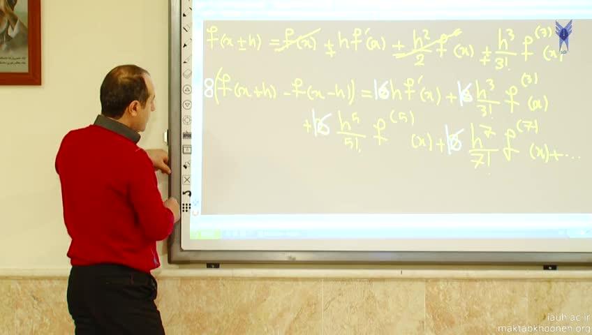 مباحثی در آنالیز عددی - جلسه هجدهم - حل تمرین