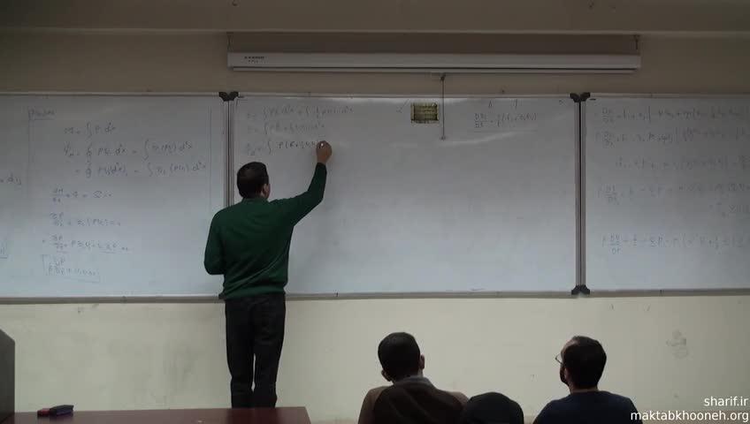 مکانیک سیالات - جلسه بیستم - معادله Navier-Stokes