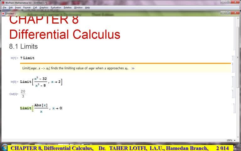 آموزش متمتیکا (Mathematica) - جلسه 43