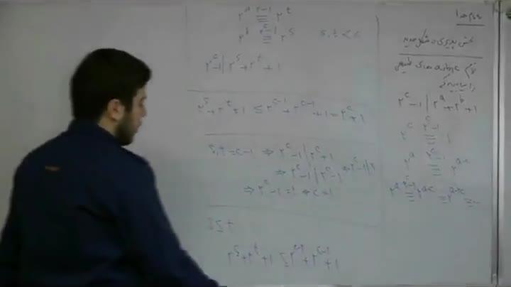 نظریه اعداد - آمادگی مرحله ۲ - جلسه بیستم - شفایی - بخشپذیری 2