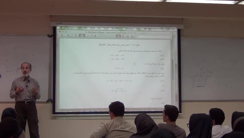نسبیت خاص - جلسه چهارم - دکتر منصوری