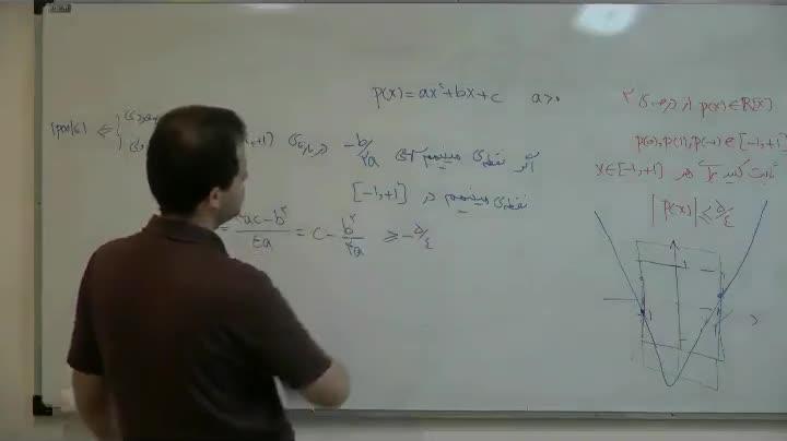 جبر - آمادگی مرحله ۲ - جلسه بیست و ششم - رجبزاده - مسائلی در چندجملهایها