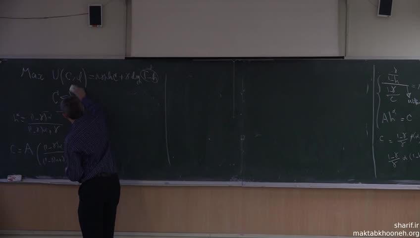 اقتصاد کلان ١ - جلسه نهم - مقدمه ای به مدل کارگزار نمونه