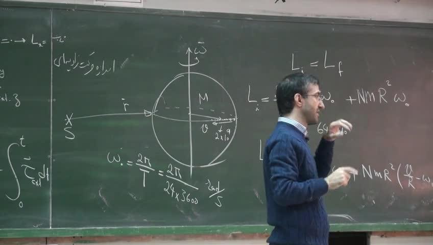 فیزیک ١ - جلسه سی ام