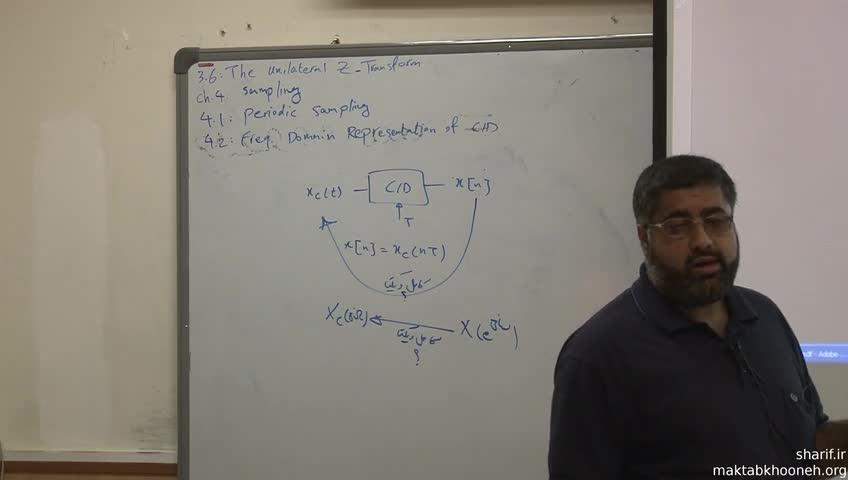 پردازش سیگنالهای دیجیتال - جلسه پنجم - تبدیل Z یک طرفه - نمونه برداری