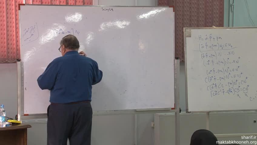میدان های كوانتومی ١ - ١٣٩٣ - جلسه پنجم - ادامه معادله دیراک - ضد ذرات