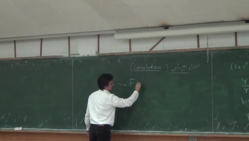 معادلات دیفرانسيل - جلسه بیست هشتم - تبدیل لاپلاس و پیچشی