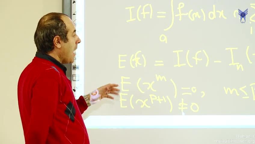 مباحثی در آنالیز عددی - جلسه اول - مقدمه، انتگرال گیری عددی