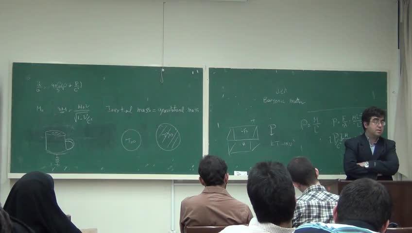 کیهان شناسی - جلسه پنجم - بخش ١