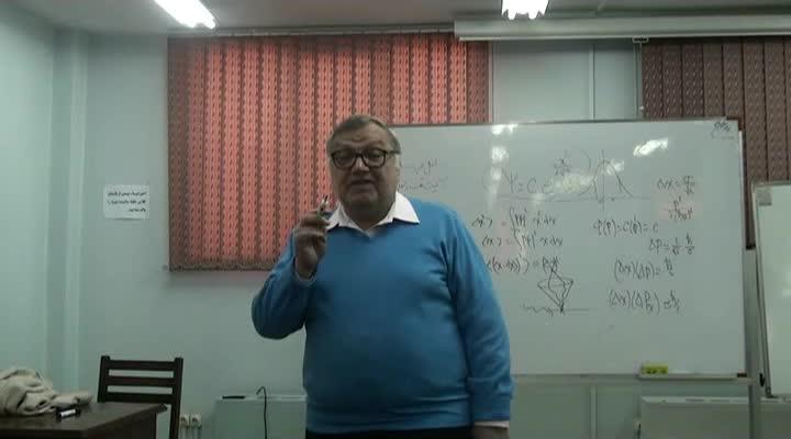 اصول فلسفی مکانیک کوانتوم - اصول فلسفی مکانیک کوانتوم - جلسه ۱۳