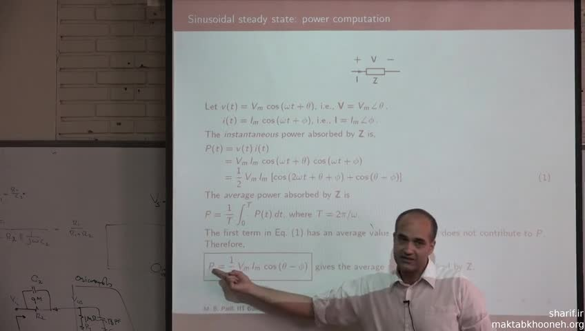 مدارهای آنالوگ - جلسه بیست و نهم - سیگنال های سینوسی