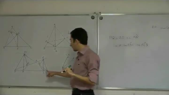 هندسه - آمادگی مرحله ۲ - جلسه نهم - حمیدی - روشهای جبری در هندسه 2