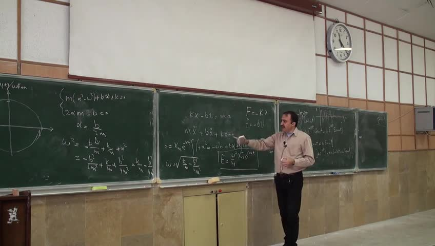 فیزیک ١ - جلسه بیست ششم - نوسان ؛ نوسان میرا و تشدید