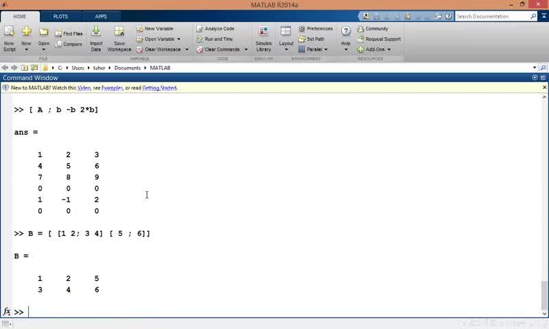 آموزش مقدماتی متلب (Matlab) - جلسه سوم
