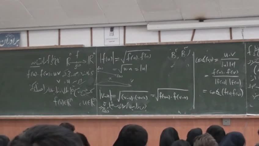 ریاضی عمومی ۲ - جلسه ۱۲ - تعریف تعامد - ماتریس متعامد 1