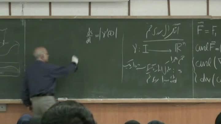 ریاضی عمومی ۲ - جلسه ۳۵ - میدان برداری ، خم و قضایای برداری (کرل، دیورجانس و گرادیان)(بخش دوم)