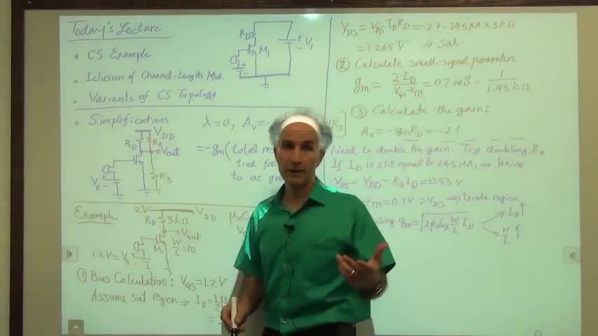 مدارات الکترونیک ۱ - جلسه سی و ششم - توپولوژی سورس مشترک