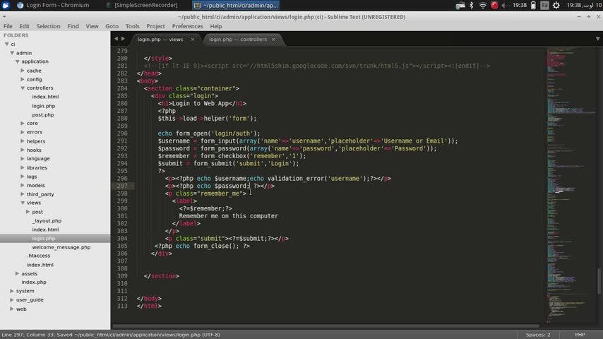 طراحی وب Codeigniter - جلسه نهم - ساخت فرم لاگین