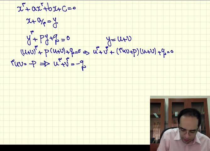ریاضی عمومی ۱ - جلسه سوم بخش ۱ - معادلات درجه دو و سه