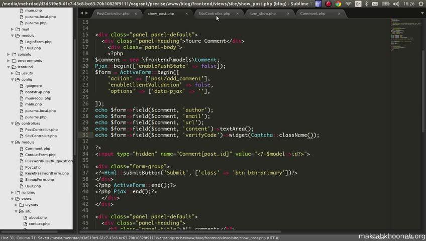 آموزش yii framework 2 - جلسه  86- captcha comment frontend