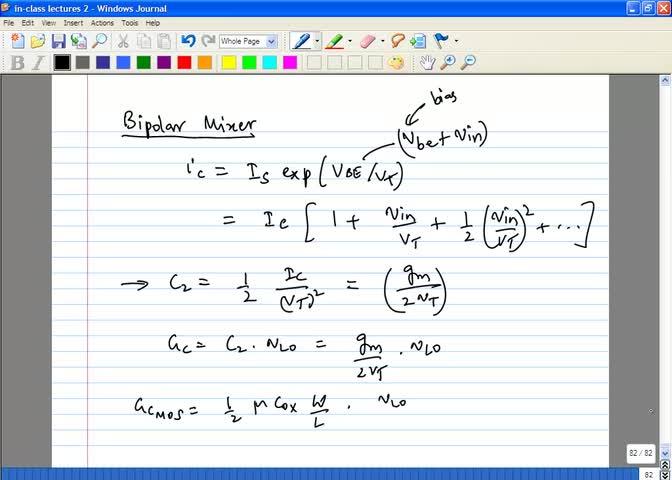 مدارات فشرده فرکانس بالا - جلسه 20 - ضرب کننده آنالوگ - میکسر 1