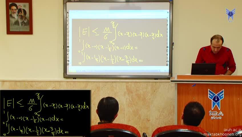 مباحثی در آنالیز عددی - جلسه بیست و سوم - حل تمرین