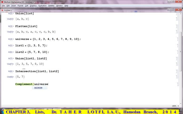 آموزش متمتیکا (Mathematica) - جلسه 24