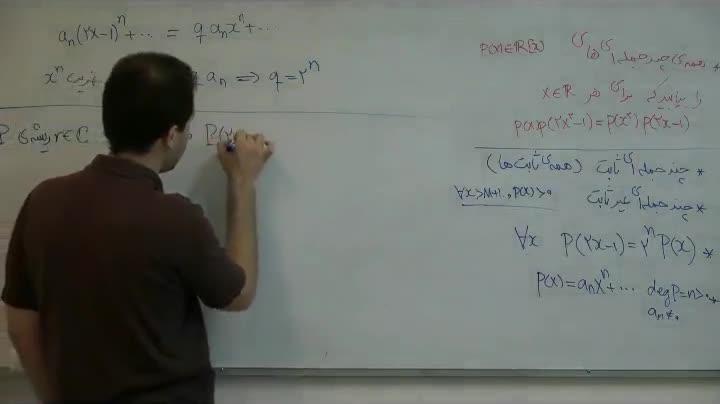 جبر - آمادگی مرحله ۲ - جلسه بیست و پنجم - رجبزاده - معادلات چندجملهای 3