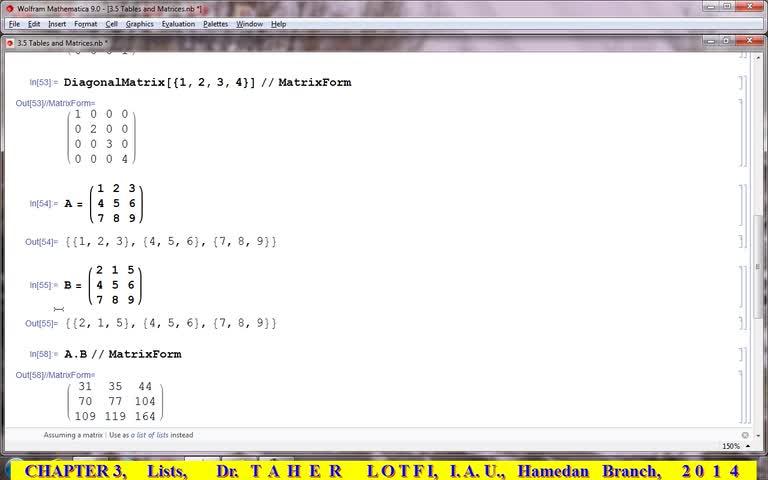 آموزش متمتیکا (Mathematica) - جلسه 25 - بخش اول