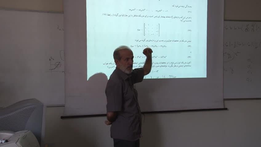 گرانش و نسبیت عام ٢ - جلسه چهارم - امواج گرانشی