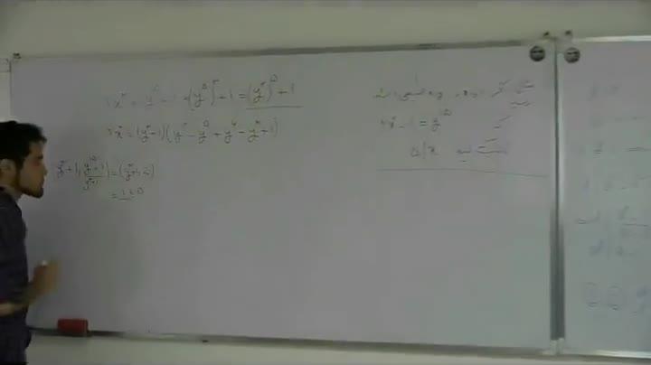 نظریه اعداد - آمادگی مرحله ۲ - جلسه دهم - بخشیزاده - ب.م.م و ک.م.م 2