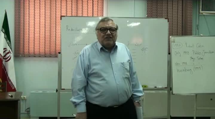 اصول فلسفی مکانیک کوانتوم - اصول فلسفی مکانیک کوانتوم - جلسه ۲۲