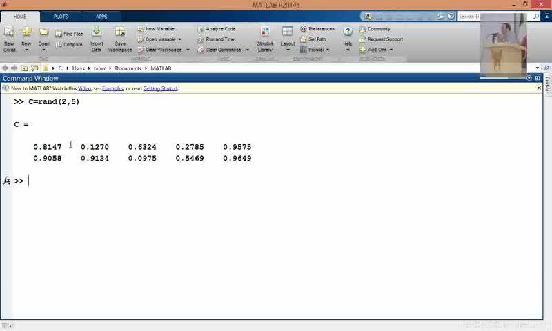 آموزش مقدماتی متلب (Matlab) - جلسه چهارم